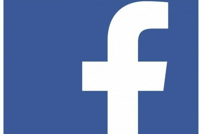 добавлю 1500 участников в группу на Facebook 1 - kwork.ru