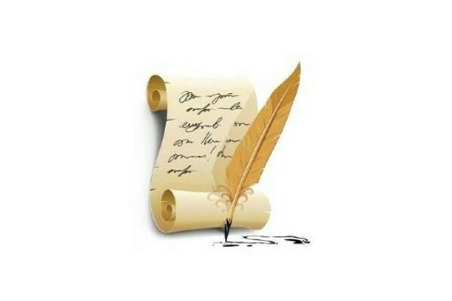 Напишу стих на Вашу тематикуСтихи, рассказы, сказки<br>Напишу рифмованные строки на Вашу тематику. Или поздравление для коллег, родных, любимый, родственников, детей.<br>