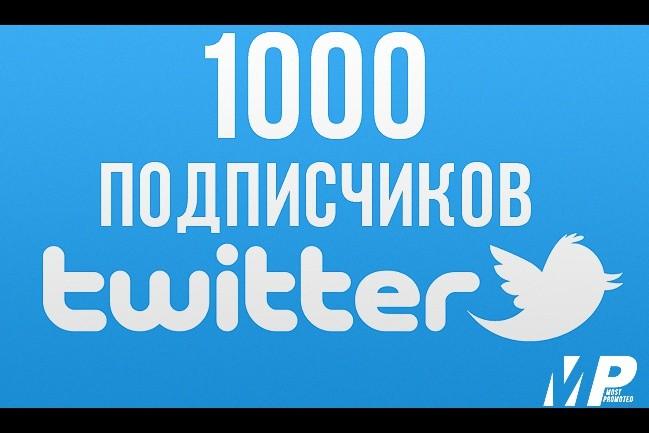 Добавлю 1000 подписчиков на ваш аккаунт в twitterПродвижение в социальных сетях<br>Добавление 1000 подписчиков на ваш аккаунт в Twitter. Только живые пользователи из России и стран СНГ будут подписываться на Вашу страничку twitter. Только высококачественные фолловеры. Фолловеры могут добровольно отписаться от вашей страницы, но % таких участников не превышает 20-40% от общего количества подписавшихся. Кол-во заблокированных аккаунтов (собачек) может быть высоким. (Примерно 30-40%)<br>