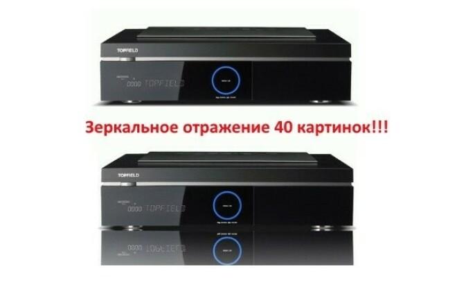 Зеркальное отражение 40 картинок 1 - kwork.ru
