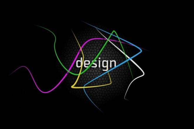 Дизайн логотипаЛоготипы<br>Создание фирменно логотипа.Подбор цветов, текста и слогана. А так же разработка фирменного стиля....<br>