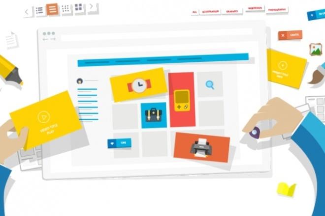 Создам современный Landing Page 1 - kwork.ru