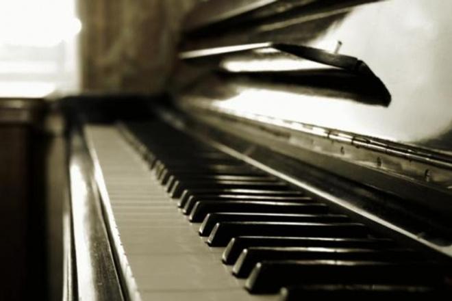 Создание минусовки фортепианоМузыка и песни<br>Создам качественную минусовку для любого трека, исполненного на фортепиано. Один кворк равен одной песне.<br>