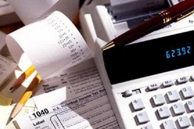 Консультация по налогам (расчет, уплата, сроки, ставки) 1 - kwork.ru