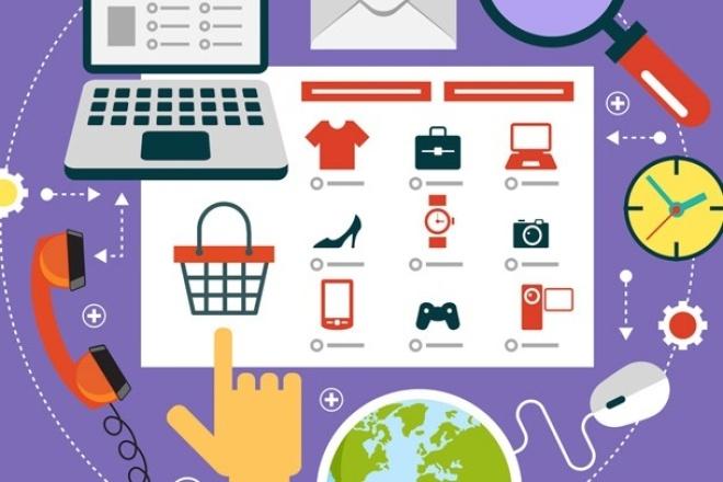 Создам интернет-магазин с модулями 1 - kwork.ru