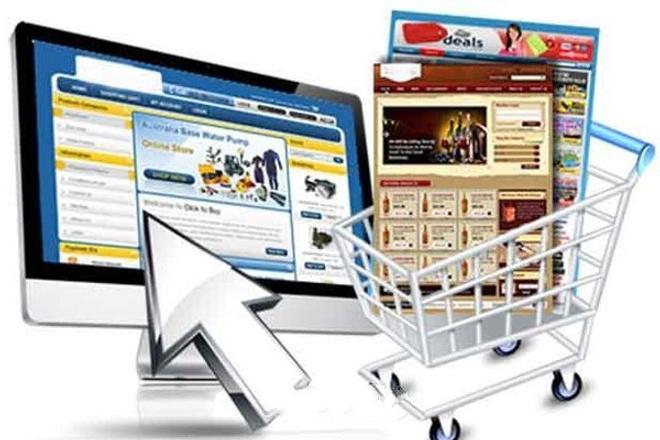 Парсинг сайтов и интернет-магазиновИнформационные базы<br>Парсинг сайтов и интернет-магазинов! В удобный вам формат CSV, XLS, XML Парсинг контента сайтов для наполнения.<br>