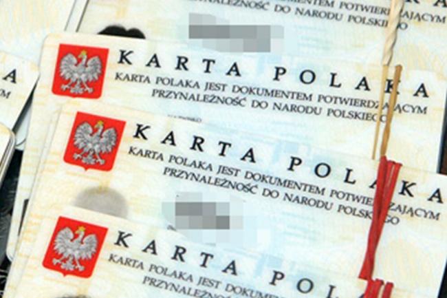 Помогу подготовиться к собеседованию на Карту ПолякаРепетиторы<br>Помогу подготовится к собеседованию на Карту Поляка, проконсультирую по возможным вопросам во время собеседования. Помогу составить качественный рассказ о себе и семье на польском языке, заполнить заявление.<br>