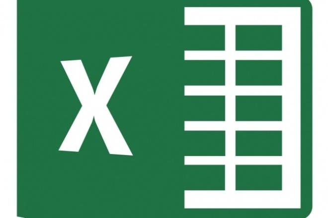 Напишу макрос для ExcelПрограммы для ПК<br>Макросы - это своего рода скрипты , наборы инструкций для программы, которые могут сэкономить время на выполнение рутинной работы (вручную) по составлению таблиц на основе других, выполнение отчетов, анализ данных и так далее.<br>
