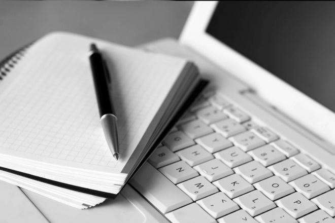Набор текстаНабор текста<br>Наберу любой текст с любого вида. Оформление по желанию заказчика. Формат документа, шрифт, написание буквы ё, размеры разрыва строки, размер шрифта по желанию заказчика.<br>