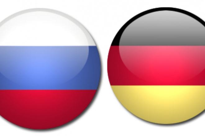 сделаю немецко-русский перевод 1 - kwork.ru