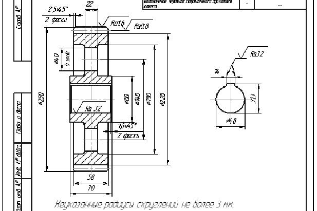 Создам чертежи в Komas-3DИнжиниринг<br>- Перенесу чертеж с фото/скана в электронный документ нужного формата; - Выполню чертежи и сборку; О себе: Высшее образование. По специальности специалист. Инженер. (конструктор)<br>