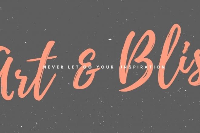 Создам логотип для блога или сайтаЛоготипы<br>Создам логотип для Вашего блога или сайта в зависимости от тематики и предпочтений автора. Учту все пожелания к работе<br>