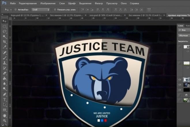 Сделаю логотипЛоготипы<br>Сделаю логотип. Сделаю за 1 день. Все будет сделано качественно , без косяков. Логотип по вашим рисункам, задумкам, идеям.<br>