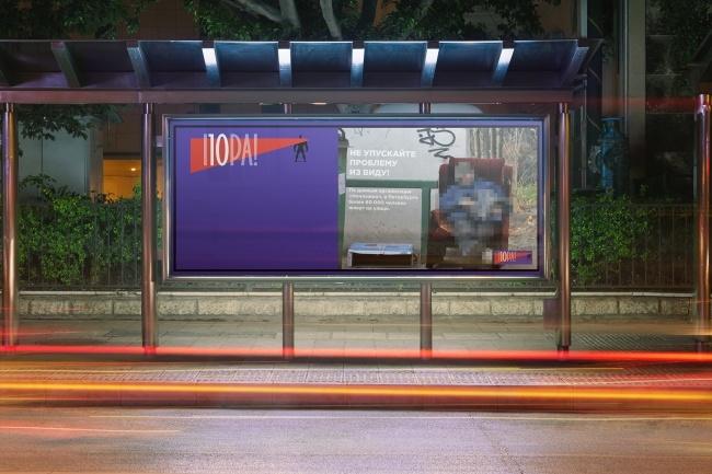 Создам афишу, плакатГрафический дизайн<br>Работаю в photoshop, создаю афиши/плакаты в соответствии с требованиями заказчика в короткие сроки.<br>