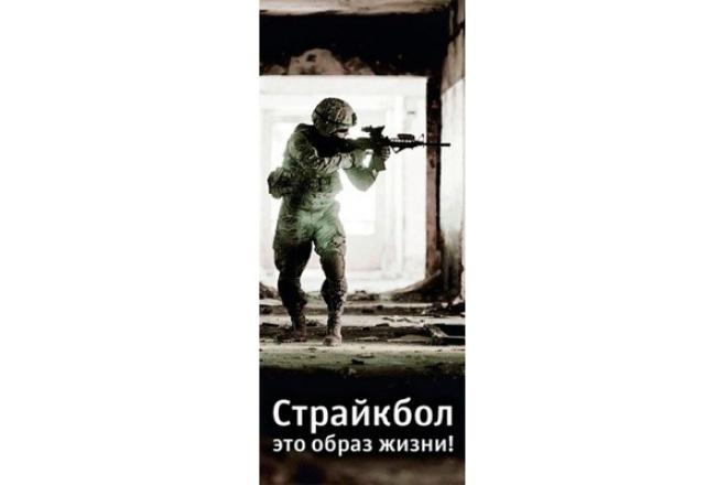 Сделаю аватар для Вашей группы в ВК 1 - kwork.ru