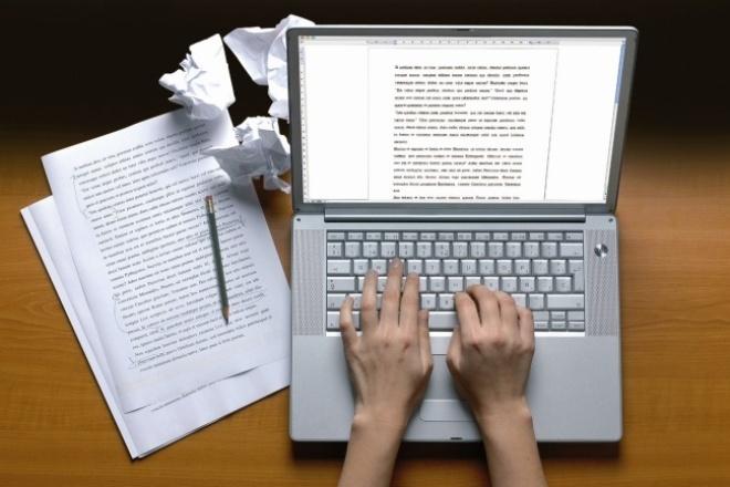 Отредактирую и откорректирую любой текстРедактирование и корректура<br>Грамотно отредактирую любой текст. Исправлю грамматические, орфографические ошибки, пунктуацию.<br>