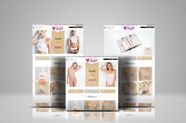 Создам стильный и качественный дизайн блока Вашего сайта 1 - kwork.ru