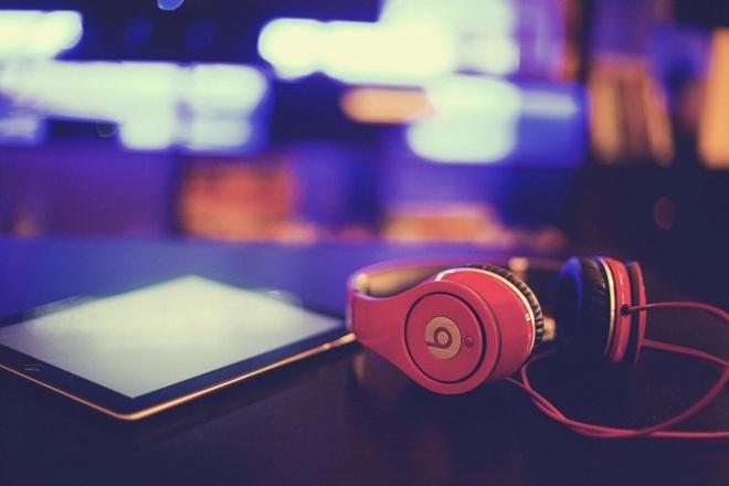 Напишу бит, семпл в формате MP3 1 - kwork.ru