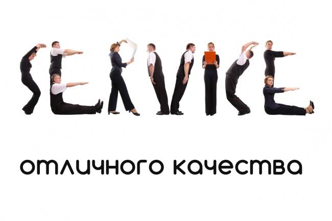 Помогу разобраться с проблемами в хостинге сайтов, с доменами и серверами Linux 1 - kwork.ru