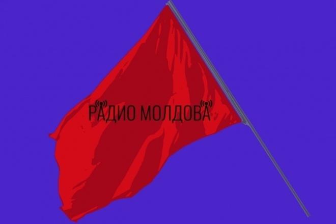 Создам дизайн элемент 1 - kwork.ru