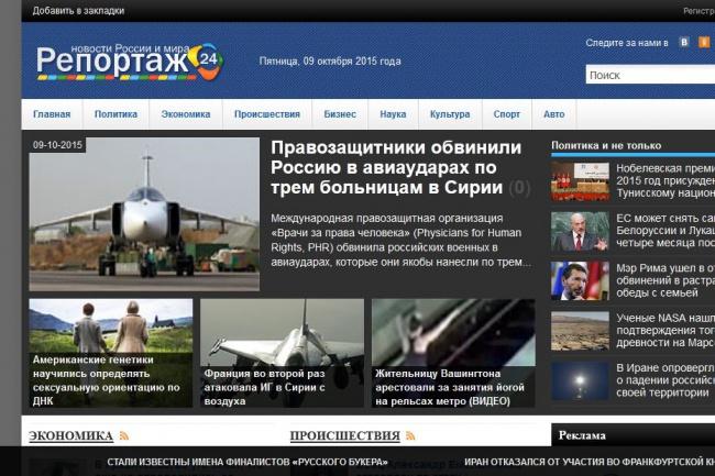 Продам автонаполняемый новостной сайт 2 1 - kwork.ru