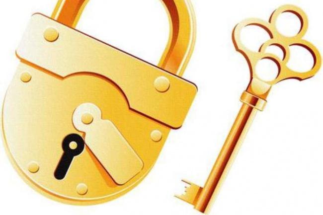 Восстанавливаю логин/пароль к админке сайта 1 - kwork.ru