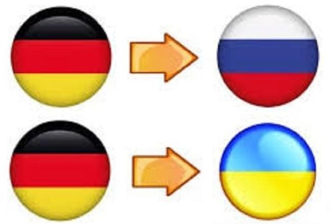 Переведу 3000 знаков с немецкого на русский и украинский 1 - kwork.ru