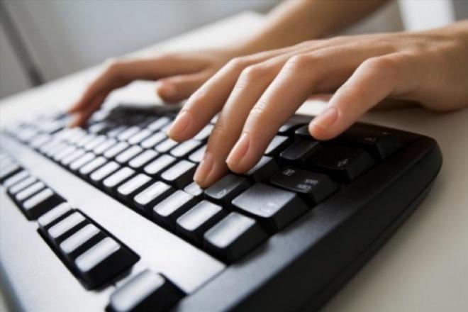 Наберу текстНабор текста<br>Наберу текст на русском языке со сканированных страниц или фотографии (печатный или рукописный вариант).<br>