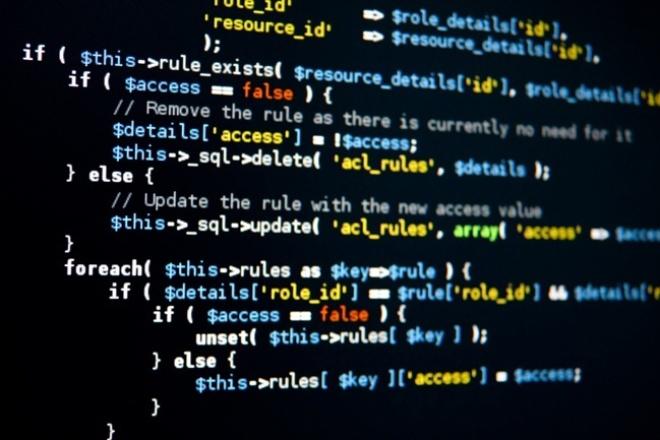 Доработка сайтов PHP, JS, CSS, html, XML 1 - kwork.ru