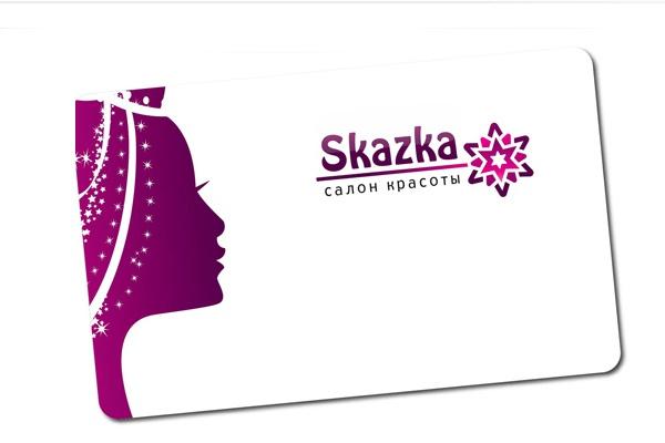 Логотип 1 - kwork.ru