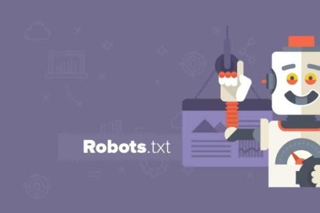 создам/настрою robots.txt 1 - kwork.ru
