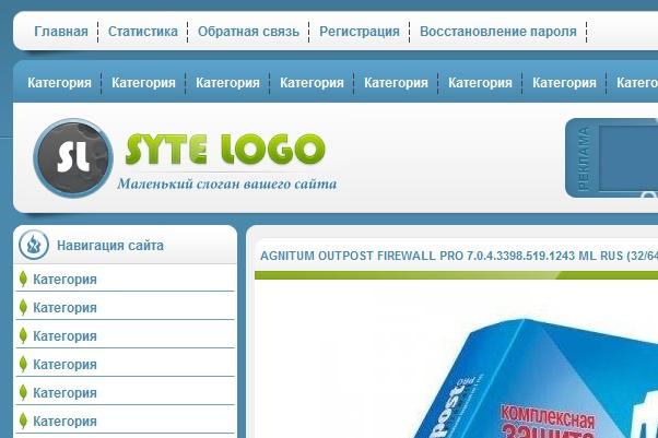 Отредактирую шаблон на Datalife Engine (DLE) 1 - kwork.ru