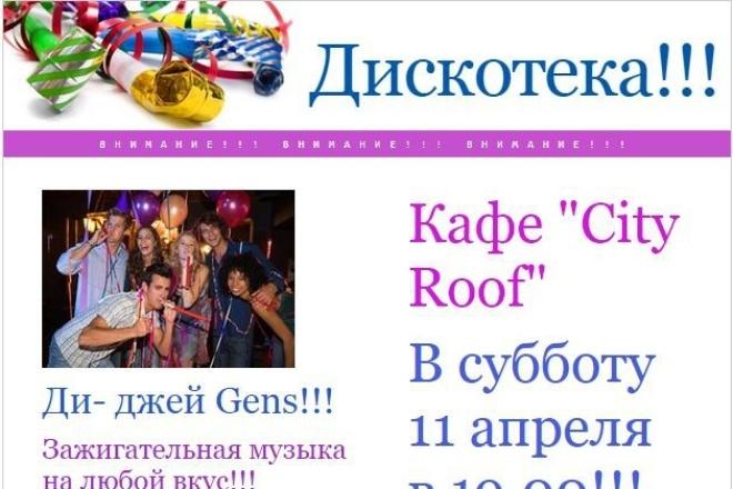 Создам для Вас одностраничный сайт 1 - kwork.ru