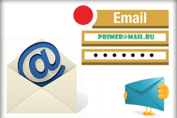 100 почтовых ящиков на популярных почтовых сервисах 1 - kwork.ru