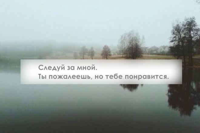Пишу статьи, эссеСтатьи<br>Великий писатель-страдалец, пишу на русском, украинском и английском. Если литература, то хорошо знаю эпоху романтизма и реализма, античность. Внимание! Пишу сама, не использую копировать-вставить. Ты не пожалеешь, тебе понравится.<br>
