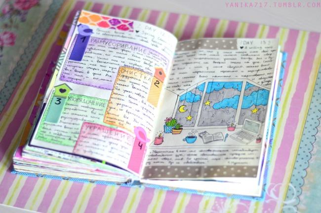 Помогу с оформлением личного дневникаДругое<br>Я уверенна, что очень много девочек и девушек увлекаются оформлением творческих блокнотов! Но, что делать, если закончились идеи, или вы новенькая в этом деле? Расскажите мне на какую тематику вы хотите сделать ваш разворот, какие вы хотите указать заметки. Я сделаю разворот вашей мечты, пришлю вам подробные материалы, поэтапно объясню алгоритм действий и пришлю фото. Обращайтесь, не пожалеете!<br>