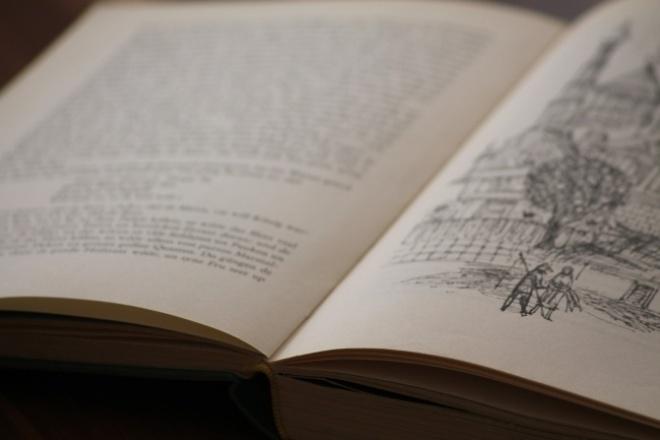 Напечатаю текстСтатьи<br>Высказывание, сочинение, доклад, либо же текст на любую тему, философии или мысленного разбора. Речь для выступления и тд.<br>