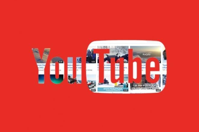 Делаю Шапку канала на любую тематикуДизайн групп в соцсетях<br>Делаю шапку канал и картинку к каналу не первый раз.Делаю на ваш вкус ,просто пишите мне стиль и как вы хотите его видеть.<br>