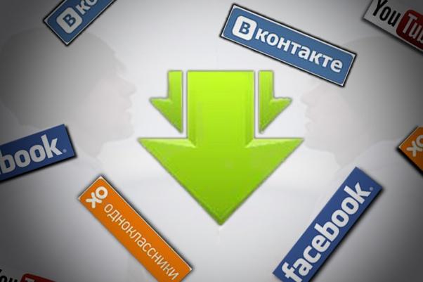 Скачаю любое видео для вас из интернета 1 - kwork.ru
