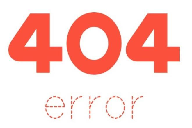 Создам страницу 404 и исправлю 10 ошибок на сайтеВнутренняя оптимизация<br>Создам страницу 404 на сайте и настрою на нее переадресацию. Исправлю страницы со слишком длинным URL и настрою их редирект. Удалю дубли главной страницы, настрою правильную переадресацию. Исправлю ссылки с отсутствующим анкором.<br>