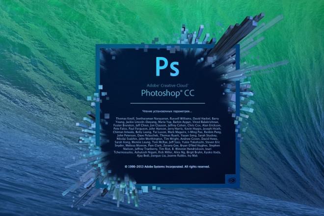 Нарисую логотипЛоготипы<br>Нарисую, перерисую логотип с помощью Adobe Photoshop CC. Принимаю уже имеющиеся логотипы для перерисовки или доработки.<br>