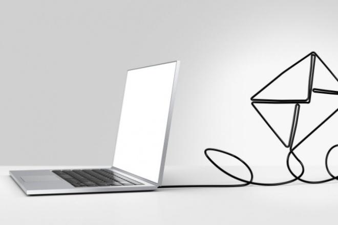 Различные email базы 1 - kwork.ru
