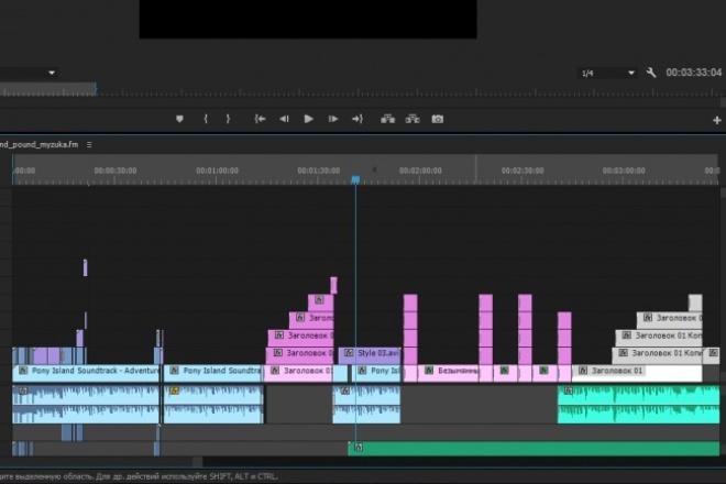 Монтаж видео любой сложности, в высоком качестве 1 - kwork.ru