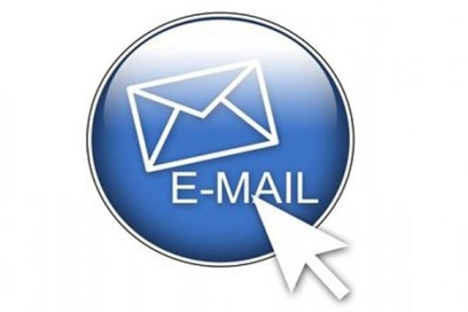 Соберу 3000 E-mail адресов по вашей тематике + бонус - недорогой сервис рассылок 1 - kwork.ru