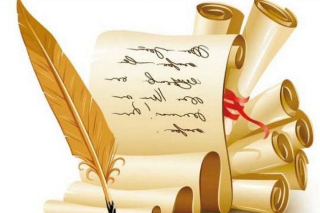 напишу 20 статей на 2000 символов 1 - kwork.ru
