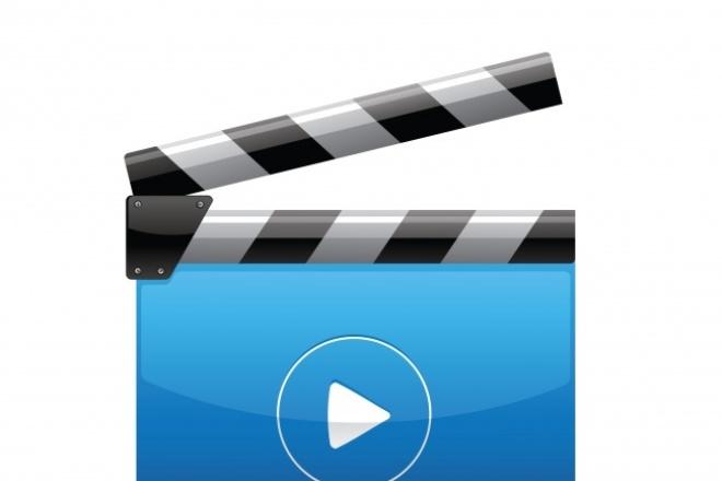 Выполню качественный монтаж вашего видео 1 - kwork.ru