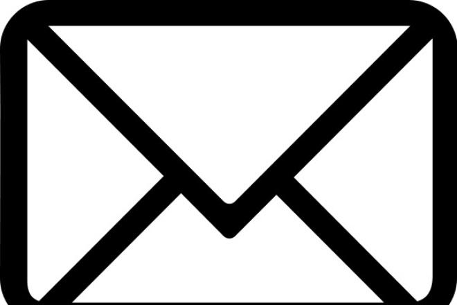 Создам для Вас 50 почтовых ящиковПерсональный помощник<br>Зарегистрирую для Вас 50-60 почтовых ящиков на различных серверах по Вашему желанию. Отправлю Вам текстовый файл с логинами и паролями.<br>