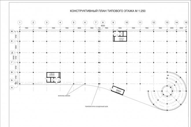 Выполню чертеж в AutoCADИнжиниринг<br>Создание чертежа в программе AutoCAD по вашим фотографиям или рисункам с указанием размеров. Быстро и качественно<br>