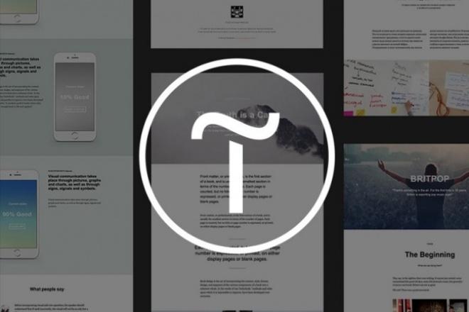 Landing Page на конструкторе Tilda 1 - kwork.ru