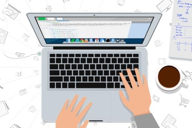 Разработка сайта под ключСайт под ключ<br>Что включает разработка сайта под ключ: 1) Установка и настройка CMS на хостинга 2) Подключение типового шаблона Также могу порекомендовать качественный хостинг<br>